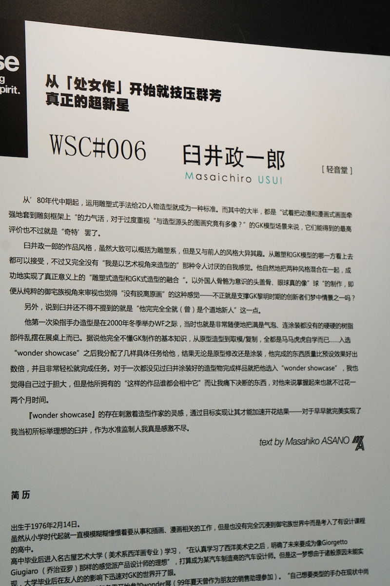 NEX00558